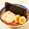 Freak Out Your Sister By Putting Her iPhone In This Chuka Soba Smartphone Dock
