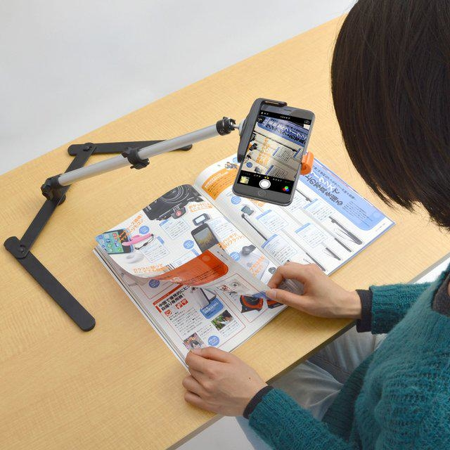 Tabletop Smartphone Arm Stand